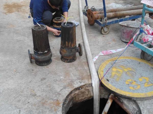 修抽污水泵